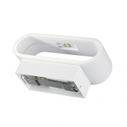 ASSO LED Wandleuchte, oval, weiss, 5W LED, 3000K