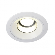 Mobile Preview: LEDDISK HORN DL Downlight, rund, weiss, 11W, 4000K